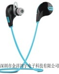 Bluetooth 4.1個の超携帯用無線ステレオのSweatproofのスポーツのヘッドホーンのイヤホーン