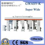 매우 폭 기계 (GWASY-K)를 인쇄하는 특별한 컴퓨터 사진 요판