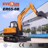 Het MiniGraafwerktuig Er65-8b van Everun met StandaardEmmer voor Verkoop