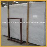 台所浴室の床のための磨かれた白いVolakasの大理石の平板のタイル