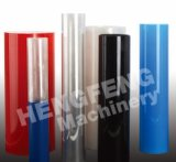 PP、PS、ペット、PVC、等(HFSJ60-32A-100-33B-700B)のための多層プラスチックシートの放出機械