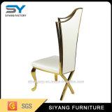 백색 직물을%s 가진 의자를 식사하는 호텔 가구 금 금속