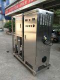 Le meilleur générateur 40g 50g 60g de l'eau de l'ozone de qualité