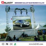 Pantalla de visualización al aire libre de LED del alquiler P3.91/P4.81/P5.95 (a presión el aluminio de la fundición)