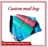 عالة [ب] يرسل حقيبة مع نفس ختم صوف
