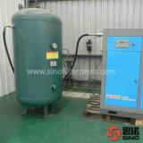 中国の専門デザイン高圧空気タンクメーカー価格
