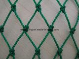 ポリエチレンの深緑色の結ばれた漁網