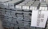 Lingote secundario de la aleación de aluminio del ADC 12 (Al)