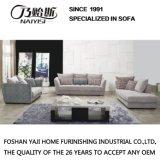 新しいデザインホーム家具現代ファブリックソファー(FB1115)