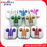 回線制御組合せカラーの携帯電話のイヤホーン