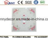 595*595*7mm 벽과 천장 도와를 위한 최신 각인 PVC 위원회