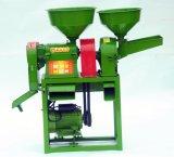 スイッチが付いている普及した米製造所機械