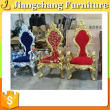 Rey Throne Chair (JC-K06) elegante del estilo