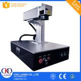 Портативная машина маркировки лазера волокна для винта