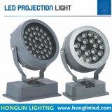 LEDの屋外のスポットライトプロジェクター18W 36W LEDフラッドライト