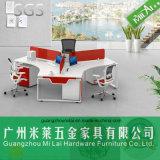 Marco moderno del vector del acero inoxidable para el escritorio de los muebles de oficinas