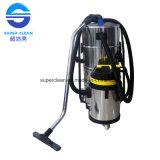 Industril水フィルター掃除機