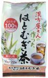 Thé de Hatomugi (graine rôtie de coix coupée)