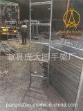 Le meilleur échafaudage fait sur commande de vente de bâti de l'acier H de la Chine pour la construction