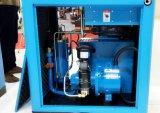 Compressore d'aria a magnete permanente della vite di frequenza variabile (compressore di PM&VSD)