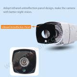 Cámara impermeable del CCTV de 720p 1024p 1080P 3MP con el panel de AR (MVT-AH12)