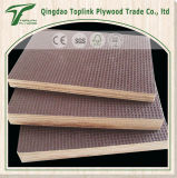 貿易保証1の容器のフロアーリングのための側面の反スリップの合板