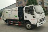 4X2 FAWトラック6トンの屑の圧縮機械のトラック6のM3ガーベージのコンパクターの