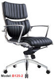 現代Eamesの人間工学的のオフィスの革アーム余暇の管理の椅子(RFT-A125)