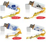 Привод китайского типа голубой и белый фарфора 4GB 8GB USB вспышки