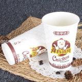표준 크기 처분할 수 있는 서류상 커피 잔