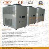 Industrieller Kühler HP-3 für Kühlsystem