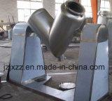 Machine de mélangeur de la poudre Ghj-500
