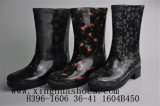 Rainboot com as sapatas adultas de borracha (H396-1602)