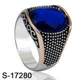모조 보석 반지 은 925