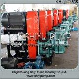 원심 슬러리 펌프 쪼개지는 케이싱 단단 무기물 가공 물 처리 펌프