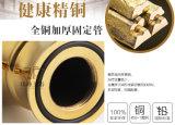 Luxuoso escolhir o misturador de bronze da bacia do banheiro do punho (Zf-802)