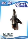 Injecteur de Bosch pour le système à rails courant