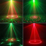 最新のデザイン広い範囲多機能の小型レーザーのディスコの段階ライト12パターン効果