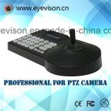 PTZのカメラのための専門のキーボードコントローラ