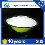 低い鉄15ppm水酸化バリウム99.5%