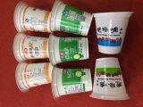 Machine d'impression en plastique de couleur de la cuvette six de lait de yaourt