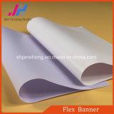 PVC 코드 기치 생산 라인