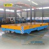вагонетка переноса Muti-Цели 25t с самомоднейшей автоматизацией