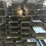 Perfil de Pared de Cortina de Aluminio Big Dimension para Fachada de Vidrio