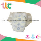 Pañales disponibles del bebé del algodón con la venda elástico de la cintura del anillo completo
