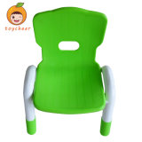 Silla plástica del asiento de los PP para los cabritos