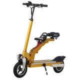 Dobrando 2 rodas 8 polegadas de bicicleta elétrica com dois assentos