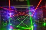 Фантомный Moving головной лазерный луч/новый свет влияния этапа для диско, штанги, KTV