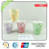 New Bone China Mug (JSD115-055-006)
