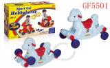 赤ん坊の揺り木馬(GF5501)